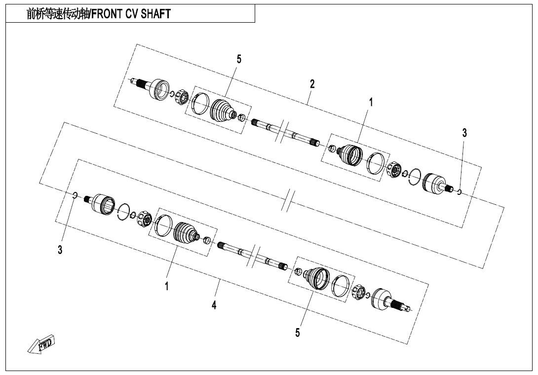 Front Cv Shaft Cfmotoparts Joint Diagram Add To Cart
